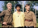 Неуловимые мстители 3 Корона Российской империи или снова неуловимые Эдмонд Кеосаян 1970