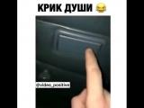 ЮМОР _ ВИДЕО-- on Instagram_ _А что вас раздражает.mp4