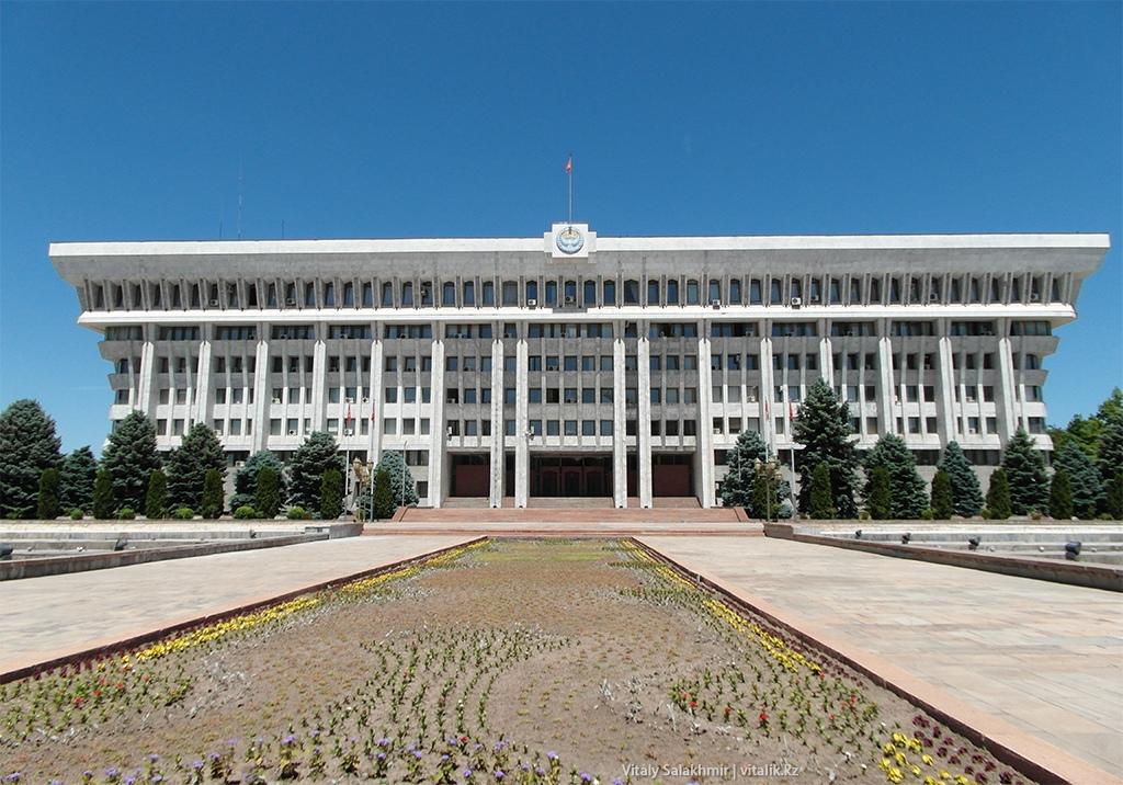 Белый дом Бишкек
