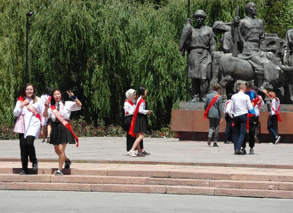 Выпускники 2018 Бишкек