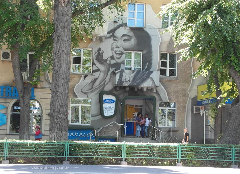 Граффити Бишкек 2018