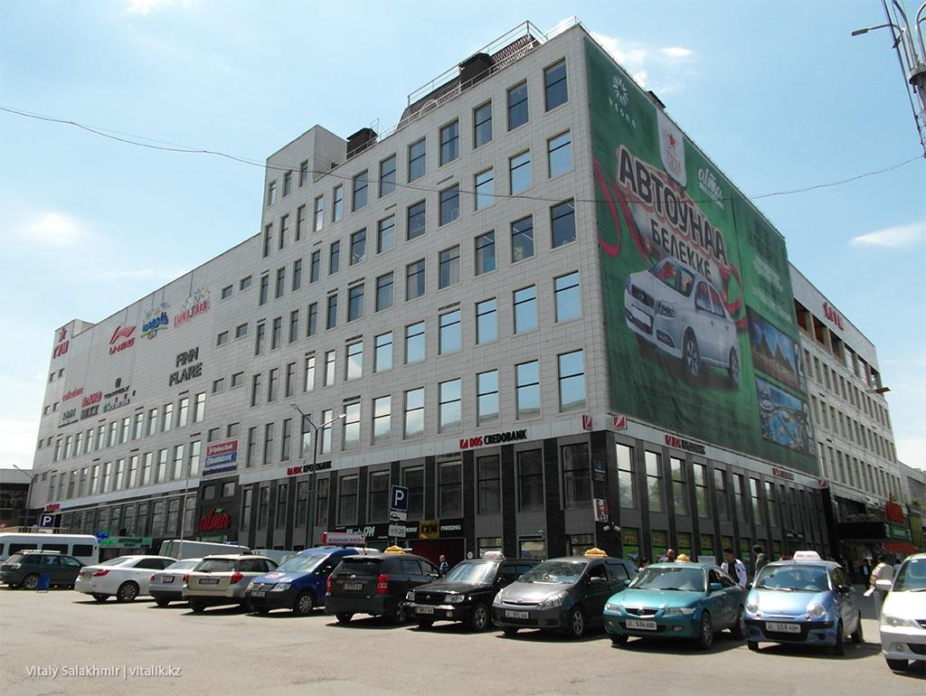 ГУМ Чынар Бишкек