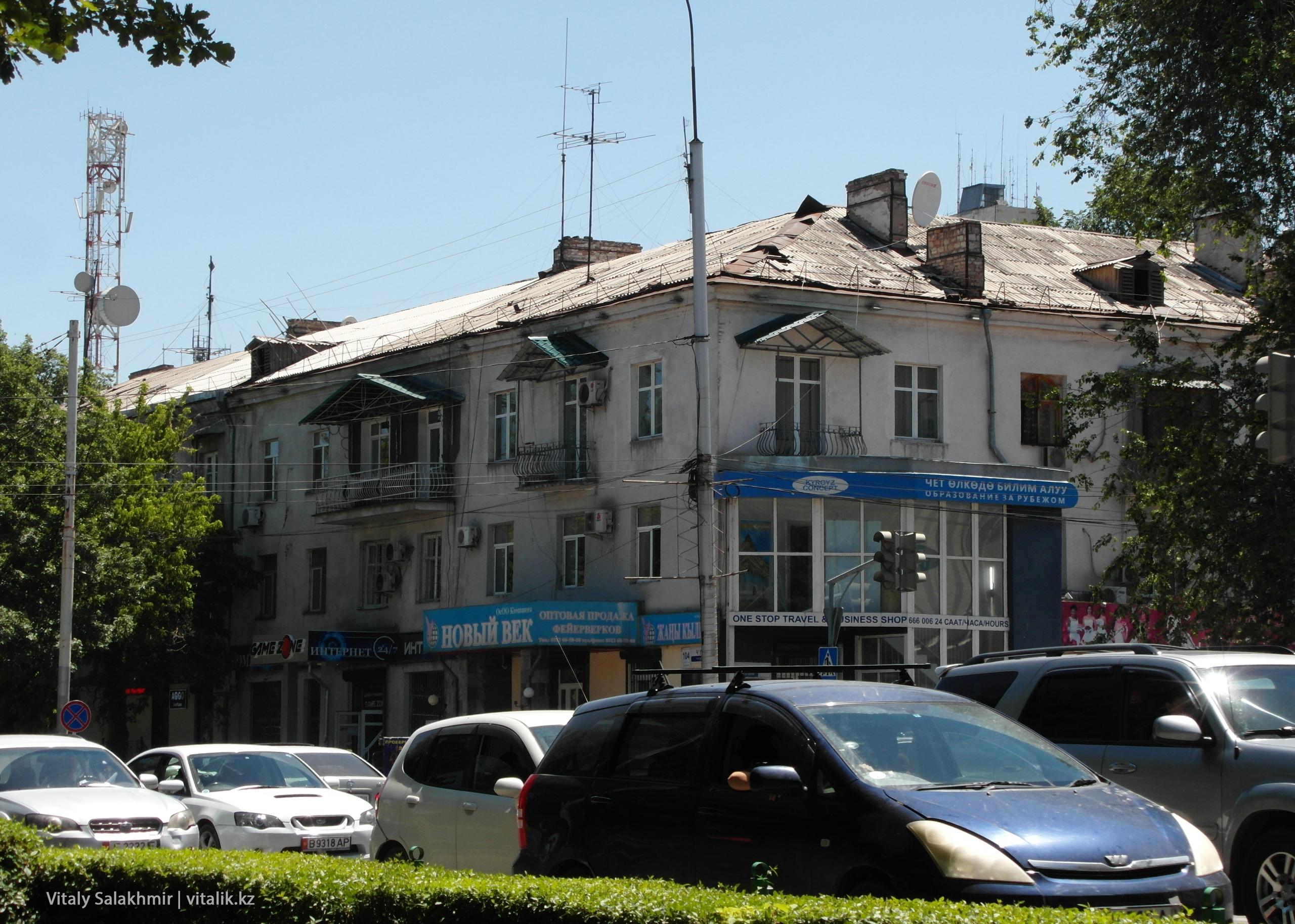 Жилой дом в Бишкеке