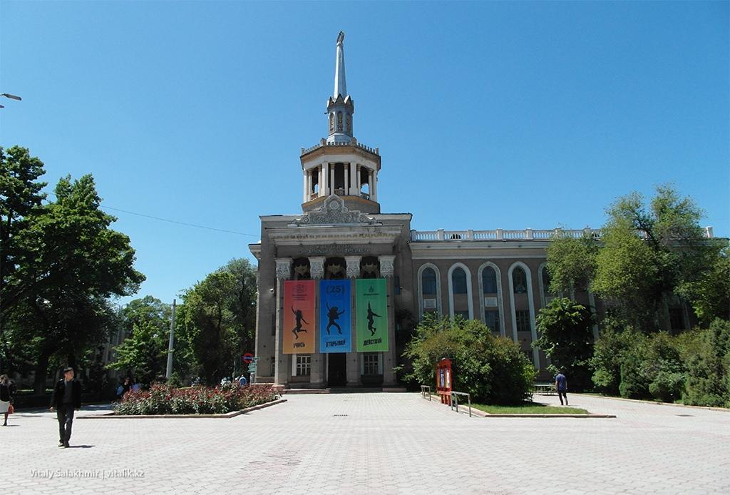 Международный университет, Бишкек 2018