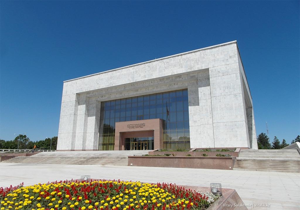 Национальный исторический музей Бишкек