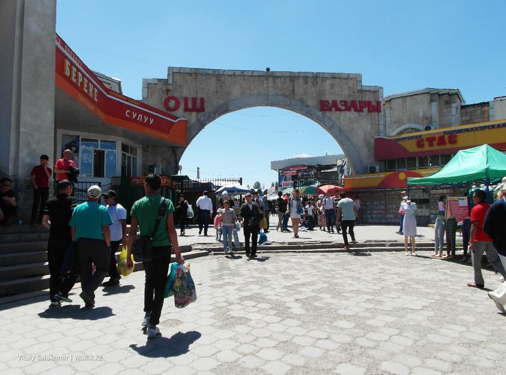 Ошский рынок, Бишкек
