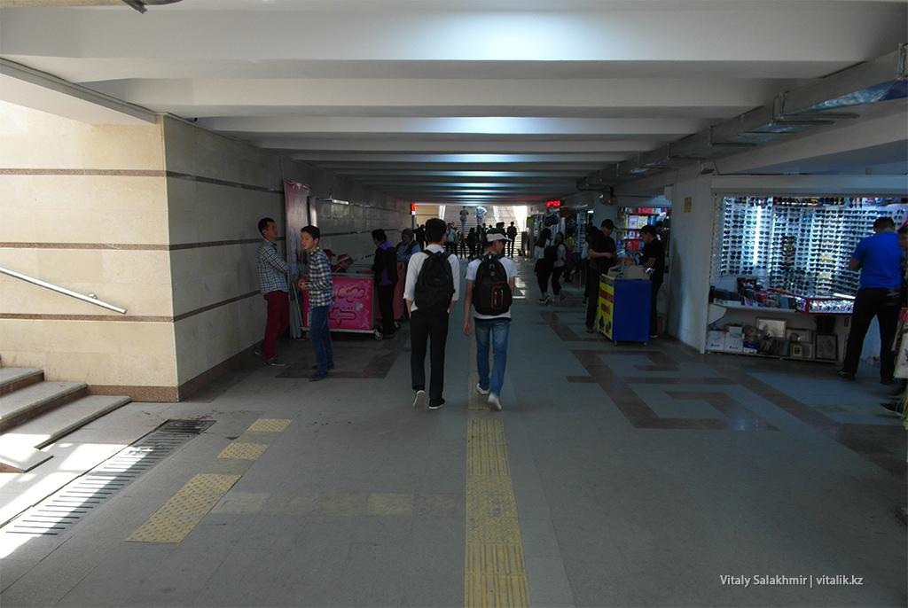 Подземный переход Кыргызтелеком, Бишкек