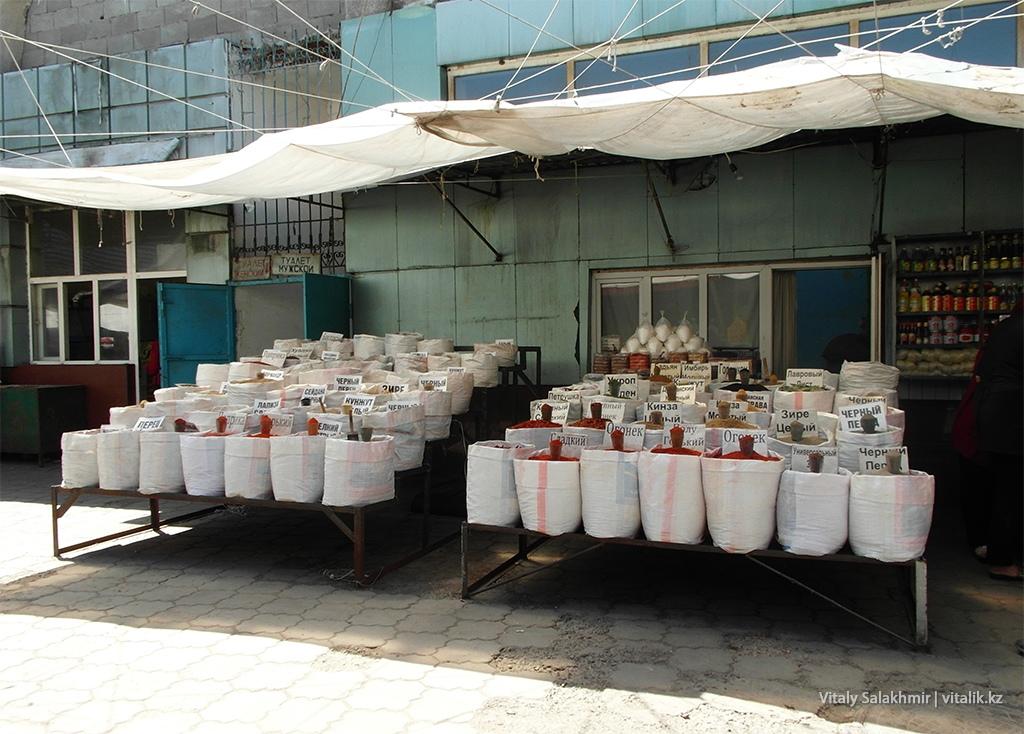 Приправы, Ошский рынок Бишкека 2018
