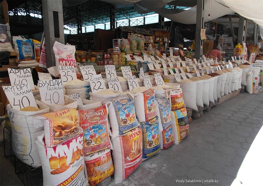 Рис на Ошском рынке, Бишкек 2018