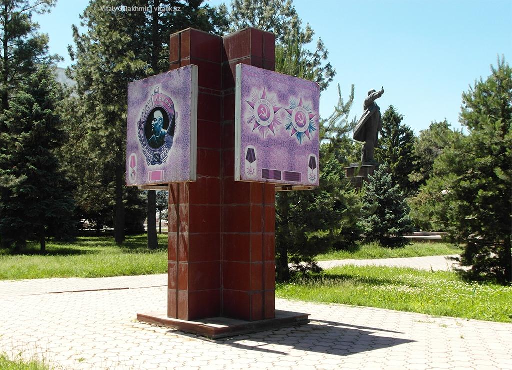 Советские лозунги, Бишкек 2018