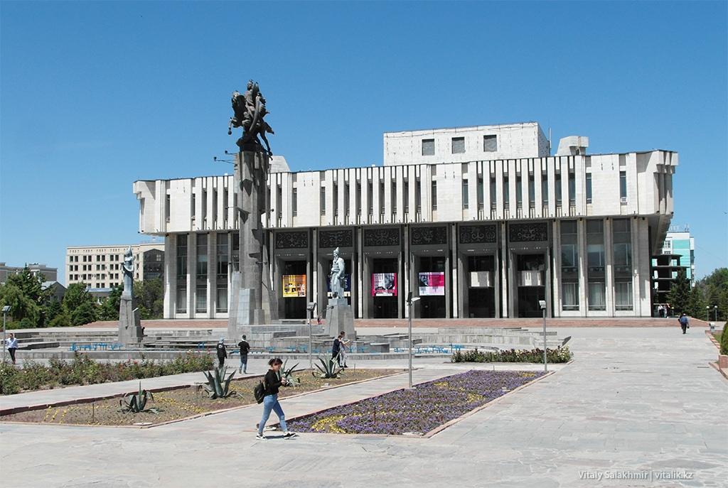 Филармония, Бишкек 2018