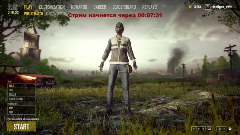 Серёжа Григорьев live =PLAYERUNKNOWN'S BATTLEGROUNDS= Хайп игра