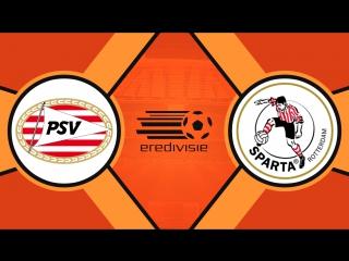 ПСВ 1:0 Спарта | Голландская Эредивизи 2017/18 | 14-й тур | Обзор матча