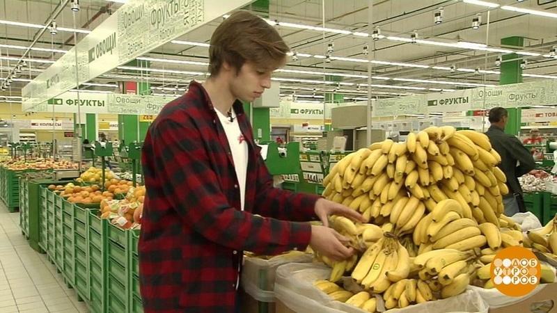 Бананы для футболиста. Доброе утро. Фрагмент выпуска от20.06.2018