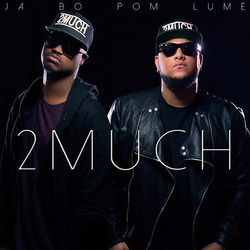 2Much альбом Jbpl (Ja Bo Pom Lume)