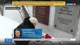 Новости на Россия 24 Найдено место захоронения писателя Даниила Хармса