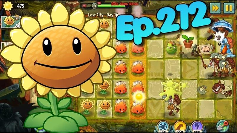 Plants vs. Zombies 2    Sunflower, Lava Guava, A.K.E.E. - Lost City Day 14 (Ep.212)