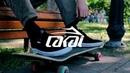 Обзор кроссовок Lakai 2018 | Lakai Footwear Commercial 2018