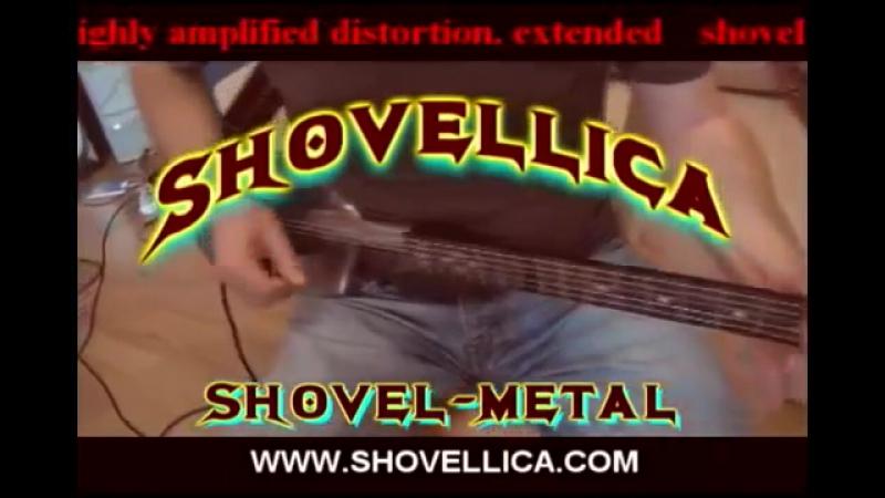 Игра на гитаре-лопате. Исполняет Яцына Павел