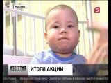 «День Добрых Дел» для Егора Гулаженко