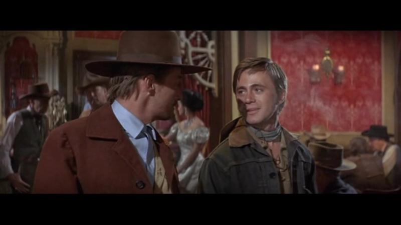 Хорошие парни и плохие парни / The Good Guys and the Bad Guys (1969)
