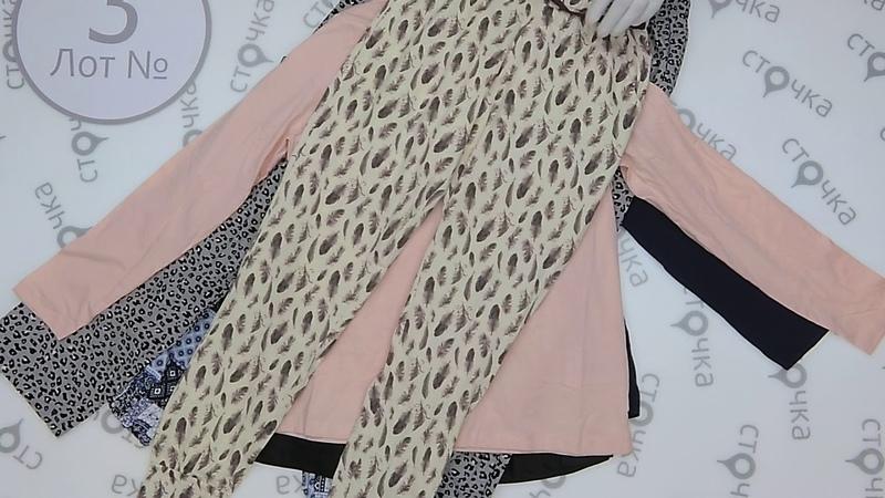 ESMARA LIVERGY NEW PYJAMAS 3,сток одежда оптом
