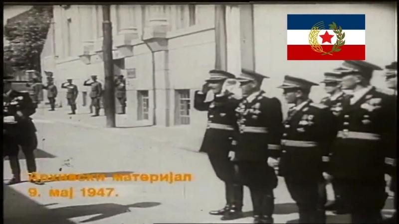Pozdrav vrhovnom komandantu JNA Josipu Broz Titu