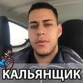 Videos Failing on Instagram Сергей Саркисов - про кальянщиков