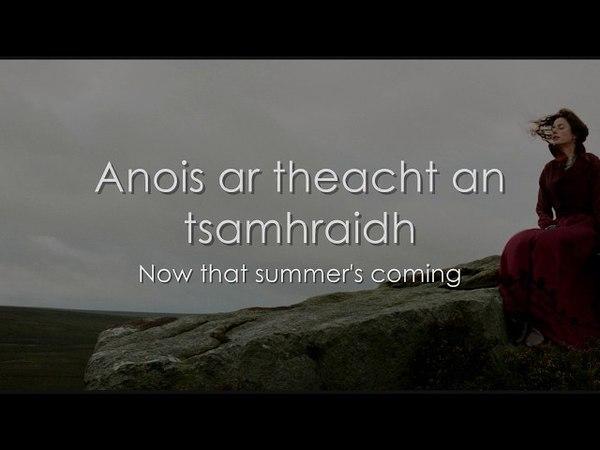 Óró sé do bheatha 'bhaile - Irish Lyrics Translation - Sinéad O'Connor