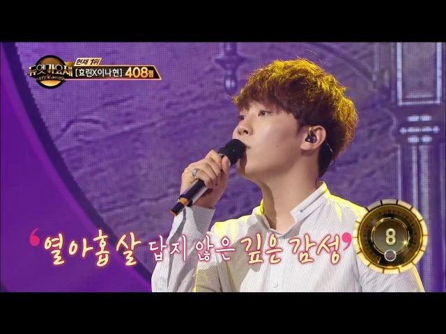 【TVPP】SeungKwan(Seventeen) – How Love Is, 승관(세븐틴) - 어떻게 사랑이 그래요 @Duet Song Festival