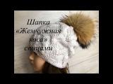 Модная шапка жемчужная коса спицами из пряжи Ализе