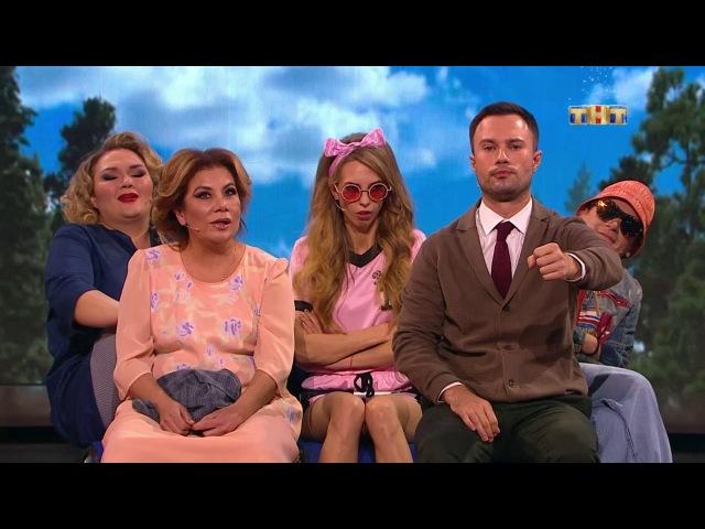 Comedy Woman 8 сезон 11 серия 29 12 2017