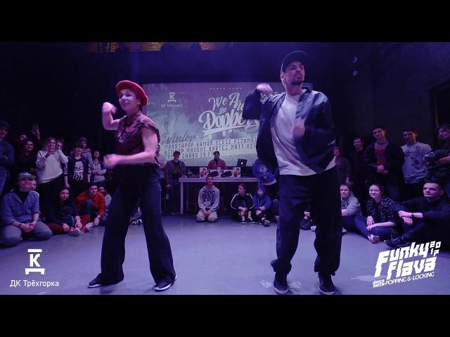 Zlata Maslo Roma K-Ro | Judges | Funky Flava 2017