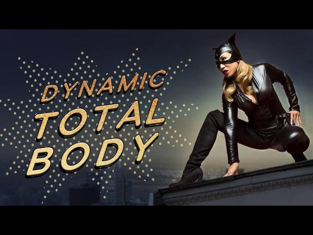 Низкоударная тренировка всего тела Упражнения для маленького пространства вдохновленные женщиной кошкой Low Impact Total Body Workout Apartment Friendly Exercises Inspired by Catwoman
