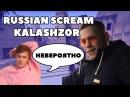 🔴 Kalashz0r отыграл лучшую катку в своей жизни Невероятная стрельба от Калашзора