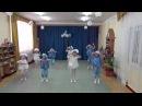 Парный танец для детей старшей группы
