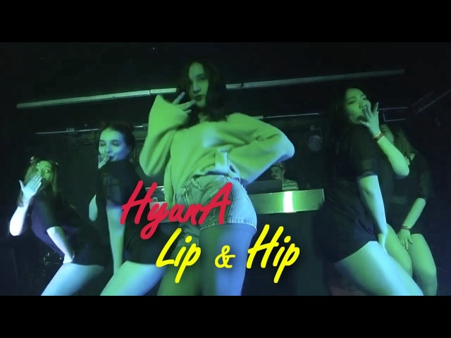 HyunA (현아) - Lip Hip [Dance Cover by MNT]