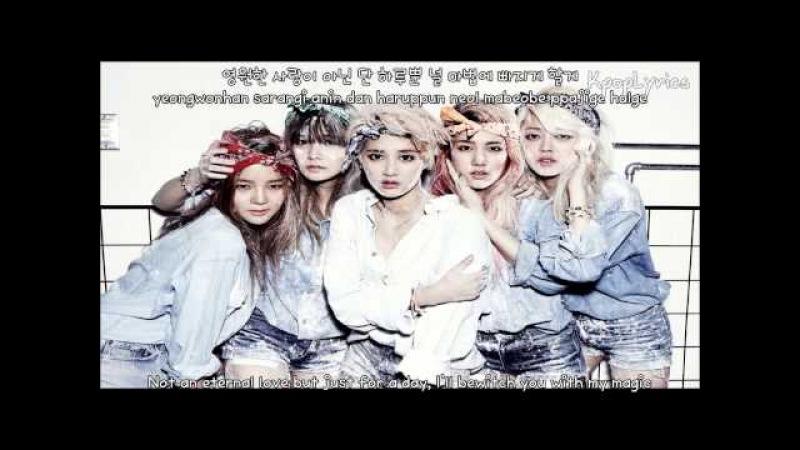 Spica - Witch's Diary (마녀의 일기) (English Subs Romanization Hangul) HD