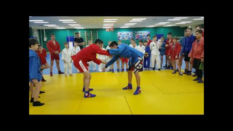 Подсечка.Исполняет Имран МСМК,чемпион Мира по боевому самбо.