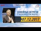 07.12.2017 SkyWay Цифровая экономика - Обман или Решение А. Мынко