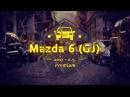 Авточехлы для Мазда 6 (2017) от Бразерс Тюнинг