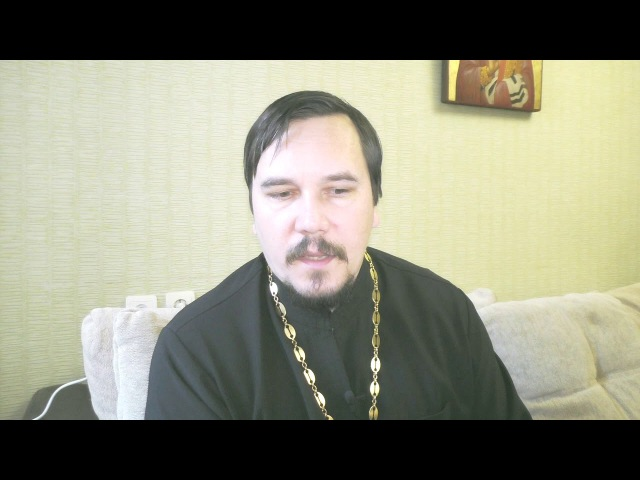 Борода. Православная история бороды. Свящ.Максим Курленко