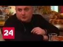 В Дагестане арестован мэр Махачкалы Россия 24