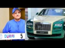 Indian businessman pays Rs 60 crore for unique Dubai number plate for Rolls Royace