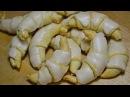 Песочные Рогалики с Ореховой и Маковой Начинкой ❆ Рождественская Выпечка | Sandy Bagels