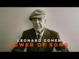 Leonard Cohen Tribute - Tower Of Song - Live in Montreal 2017 - HDTV Broadcast -