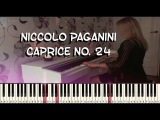 Niccolo Paganini - Caprice No. 24