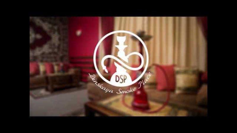Забивка Azura на чаше Phunnel от Dinskaya Smoke Place