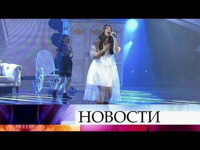 Наконкурсе «Детское Евровидение» лучшей стала россиянка Полина Богусевич.