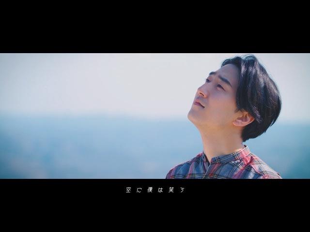 Murakami Keisuke - SORANI WARAU Music Video Short ver.